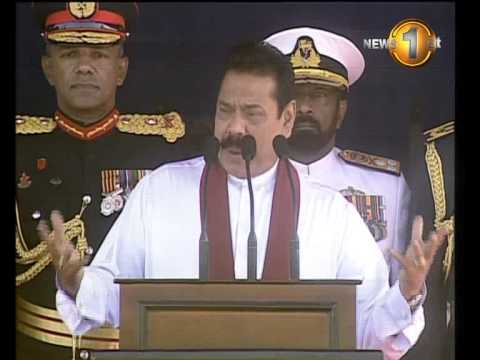 President Mahinda Rajapaksa's full speech at 66th Independence Day - Part 1