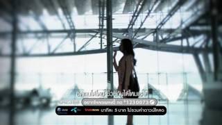 Hao123-อดทนกับความเหงา - KLEAR [Official MV]