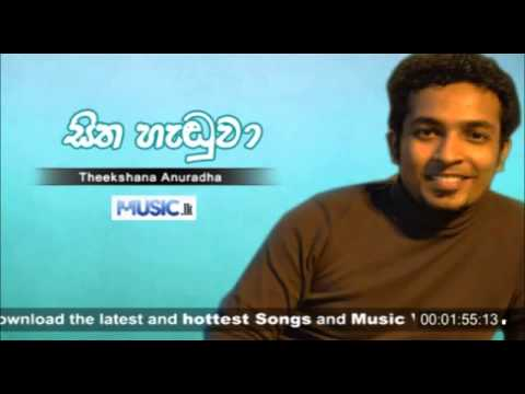 Sitha Handuwa   Theekshana Anuradha  Sinhala Songs Sinhala Music Videos Free Sinhala Song Downloads