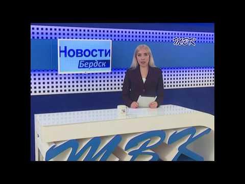 Бердск занял второе место в финале летней спартакиады пенсионеров