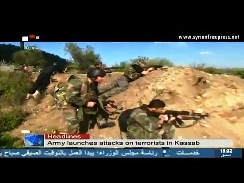 27_03_2014 ~ Noticias de Siria (ESP) ~ Latakia: Ejército Recuperó el Paso Militar 45