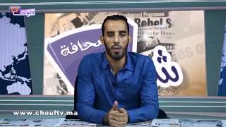 شوف الصحافة : الديستي تسقط ذئابا منفردة بايعت داعش |