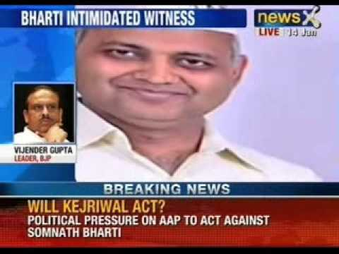Congress MP Shakeel Ahmed demands Somnath Bharti's resignation - NewsX