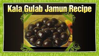 GulabJam(Kala Jamoon)..