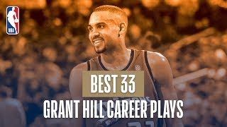 Grant Hill's Best 33 Plays Of His Career