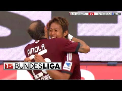 Bundesliga || Kiyotake's Free Kick Against Hertha Berlin