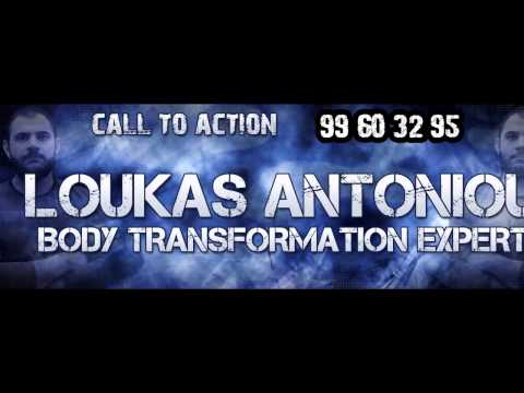 LOUKAS ANTONIOU PERSONAL TRAINNING : EVOLUTION IS INEVITABLE