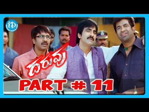 Daruvu Full Movie Part 11/15 - Ravi Teja - Tapsee - Brahmanandam