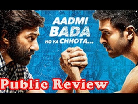 Dishkiyaoon Public Review | Hindi Movie | Sunny Deol, Harman Baweja, Ayesha Khanna, Shilpa