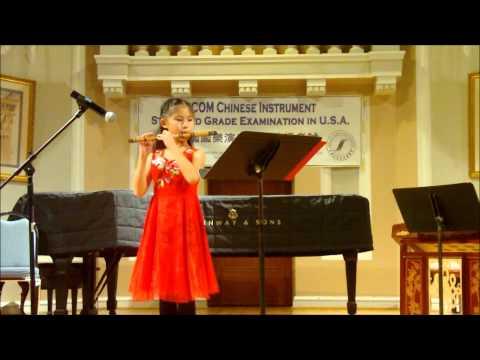 2013 CCOM Exam USA Concert Recital - Grade 6 Dizi - by Elaine Liu