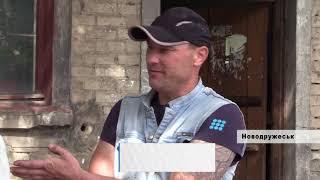 Мешканці Новодружеська обурені бездіяльністю місцевого ЖЕКу