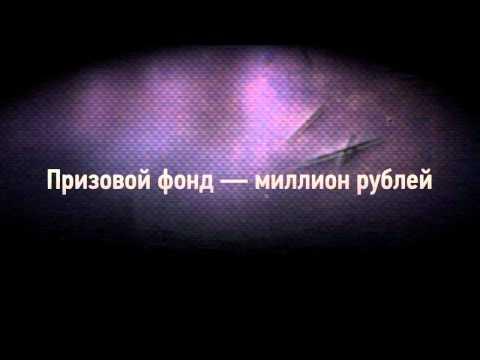 PBCS 2011. Тринадцатый этап - Киев