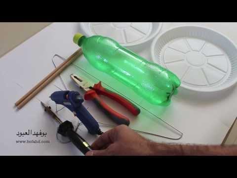 طريقة صنع مأكله للطيور بأدوات بسيطه