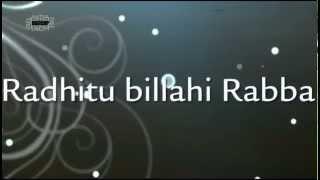 Maher Zain Radhitu Billahi Rabba - ماهر الزين رضيت بالله ربي