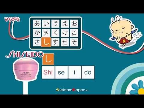Học bảng chữ cái tiếng Nhật hiragana cùng vietnamjapan.vn [phần 1]