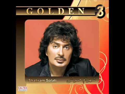 Shahram Solati - Golden Hits (Yavash Yavash  & Shahgol) |  