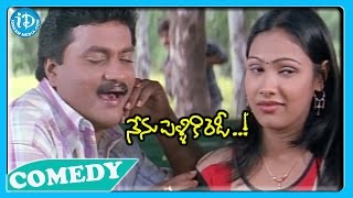 Sunil Back to Back Comedy Scenes