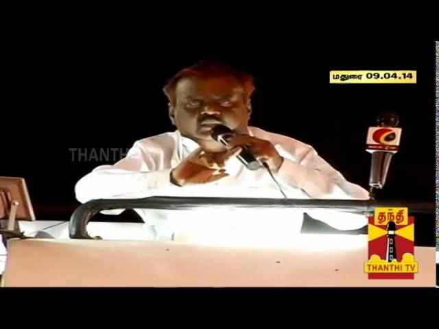 DMDK Chief Vijayakanth's Election Campaign At Madurai