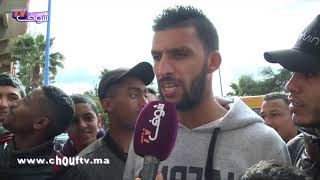 بالفيديو..أولحاج يُوجه رسالة قوية للجماهير الرجاوية قبل لقاء الديربي البيضاوي  