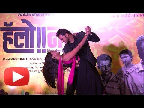Hello Nandan - Music Launch - Adinath Kothare, Mrunal Thakur, Amitraj - New Marathi Movie