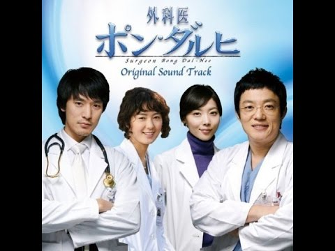 Bác sĩ Bong Dal Hee vietsub 2004- tập 8