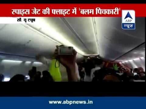 DGCA notice to SpiceJet over mid air Holi dance