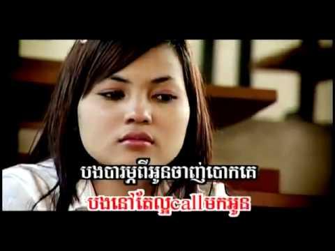 người tình mùa đông khmer   YouTube