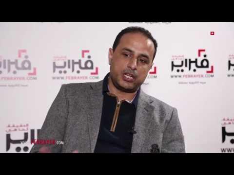بالفيديو…مصطفى من تارودانت اعتنقت المسيحية قبل سنوات طوال