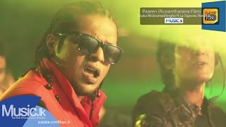 Paren  - Sanuka Wickramashinghe ft La Signore, Randheer MP3