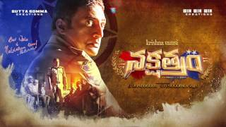 Nakshatram 7th look launch by Ram Charan : Prakash Raj mot..