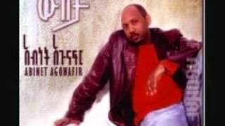 "Abinet Agonafir - Weleta ""ውለታ"" (Amharic)"
