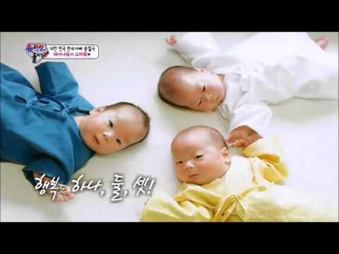 Daehan minguk manse born to be cute