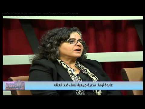 """""""فلسطينيات"""" يسلط الضوء على حياة المناضلة مها أبو دية"""
