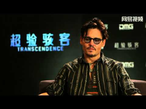 Johnny Depp, China