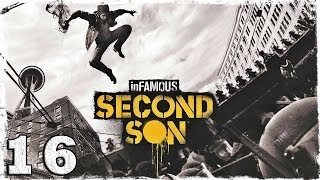 [PS4] InFamous: Second Son. #16: Серфинг на контейнерах.