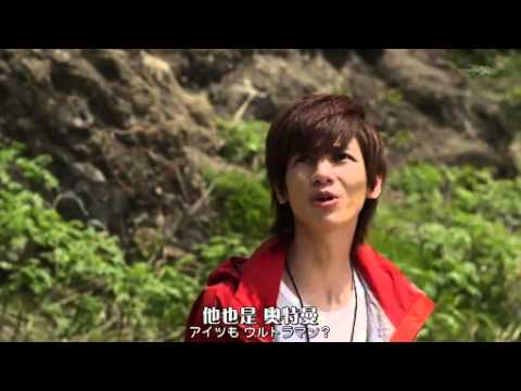 Ultraman Ginga S Episode 1 (Chinese Sub)