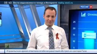 Почему стоит покупать акции Visa.Программа «Финансовая стратегия» на телеканале «РОССИЯ24»