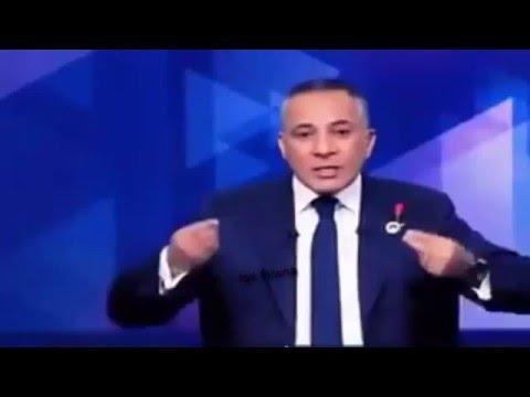 مذيع مصري يستغرب من عدم اطلاق الحراس النار على الشخص الذي اعترض موكب الملك
