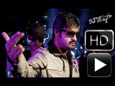Baadshah Official Theatrical Trailer HD - NTR, Kajal Aggarwal