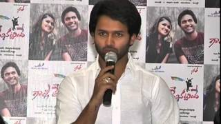 Gallo-Telinattunde-Movie-Press-Meet