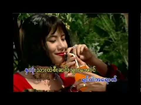 Mie Mie Win Pe - . Sar Nar Tat Thu Mhoe (စာနာတတ္သူမို႕) HD