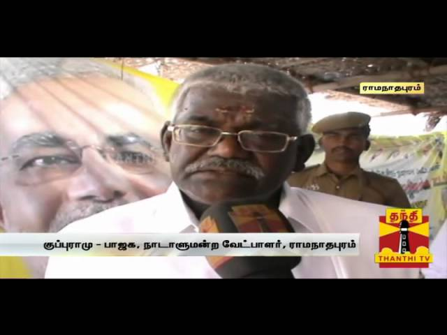 40/40 NAARPATHUKKU NAARPATHU - Voter's Mentality & Candidate's Trust(Ramanathapuram,Tenkasi)