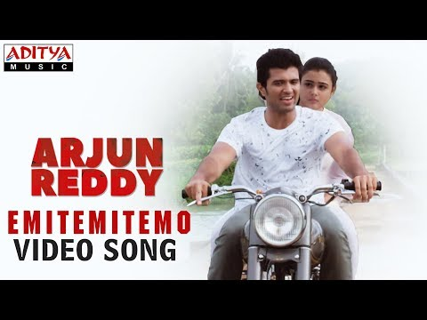 Emitemitemito Video Song | Arjun Reddy