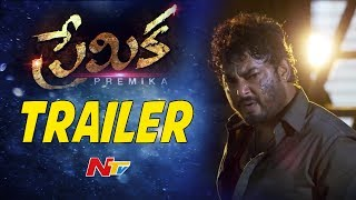 Premika Movie Theatrical Trailer || Tanish, Sruthi Yugai