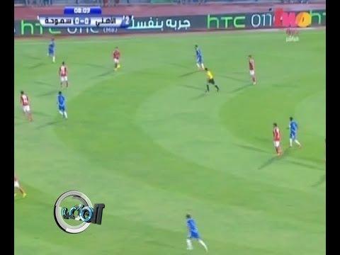 EL Ahly 0-0 Smouha SC