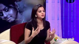 Natchathira Jannal With Actress Vedhicka -PuthuYugamTV