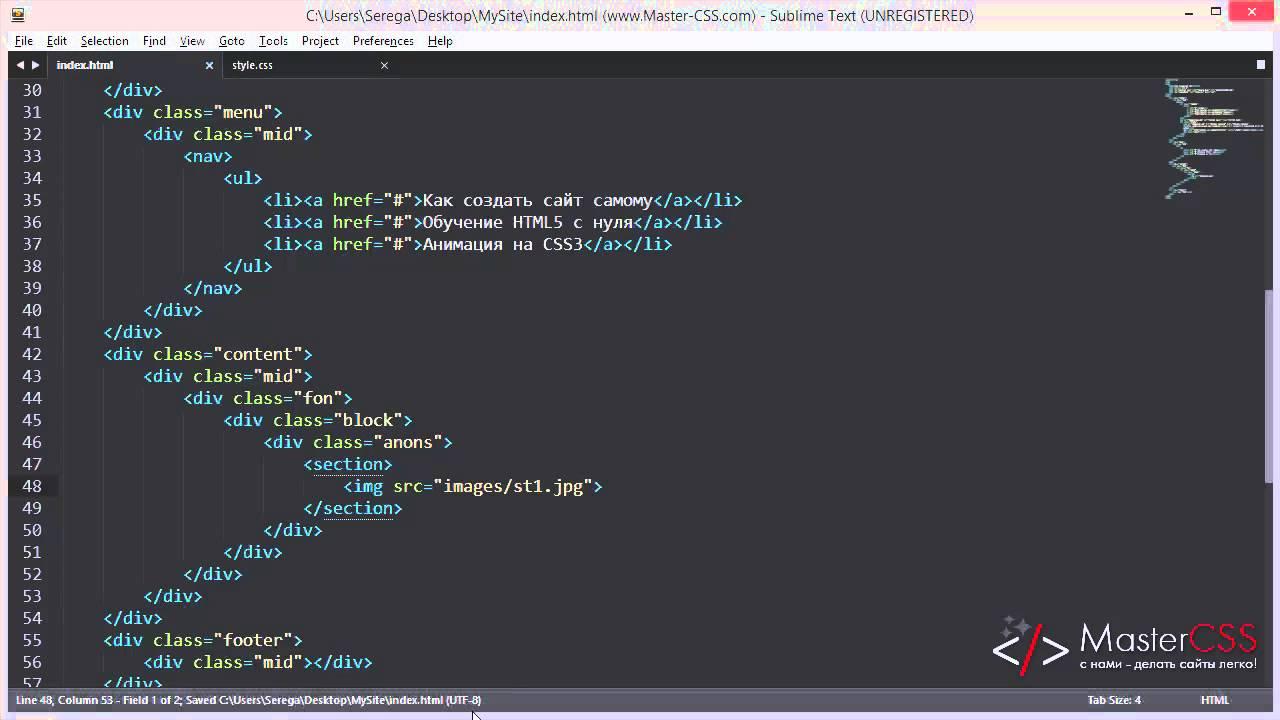 Скачать создание сайтов на html5 и css 3 создание сайтов санаторий отдых