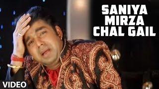 Saniya Mirza Chal Gail (Full Bhojpuri Video Song)Feat