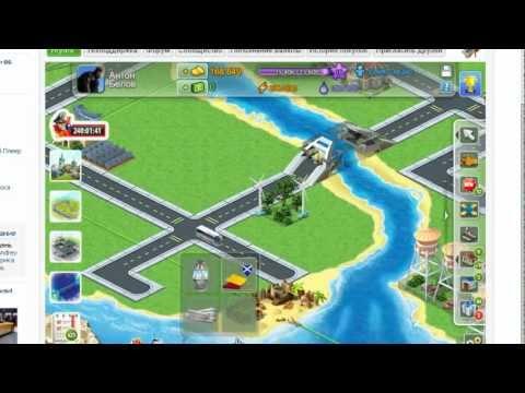Взлом мегаполис с помощью Cheat Engine как взломать игру мегаполис на баксы