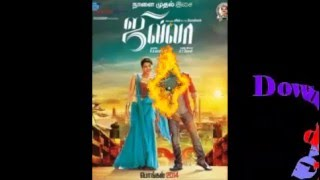 Jilla (2014): Tamil MP3 All Songs Free Direct Download 128